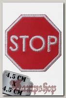 Термонашивка световозвращающая Stop