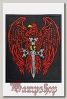 Термонашивка Орел с мечом
