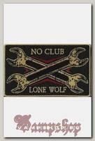 Термонашивка No Club Lone Wolf