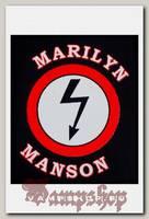 Нашивка Marilyn Manson