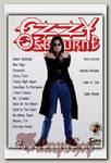 Журнал Guitar College 2002 Ozzy Osbourne с CD диском