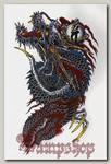 Переводная татуировка Китайский дракон
