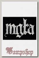 Нашивка Mgla