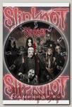 Часы настенные RockMerch Slipknot