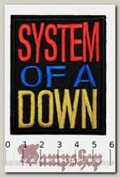 Термонашивка System of a Down