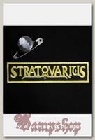 Нашивка Stratovarius